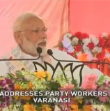 """General Elections 2019: """"Pro-Incumbency Wave In Country For First Time,"""" Says PM Modi In Varanasi"""